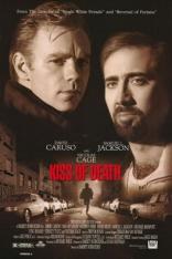 фильм Поцелуй смерти
