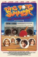 Мое лето пинг-понга плакаты