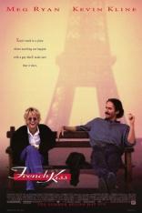 Французский поцелуй плакаты