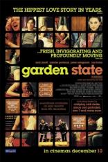 Страна садов плакаты