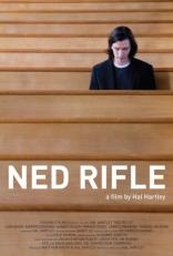 Нед Райфл* плакаты