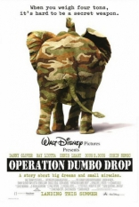 Операция «Слон» плакаты