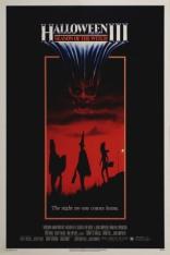 Хэллоуин 3: Сезон ведьм* плакаты