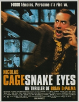 Глаза змеи плакаты