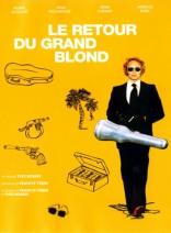 Возвращение высокого блондина плакаты
