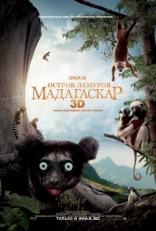 фильм Остров лемуров: Мадагаскар