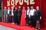 фотография №195924 с события II российский фестиваль короткометражного кино «Короче»