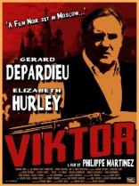 Виктор плакаты