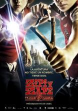 Зип и Зап. Клуб стеклянных шариков плакаты