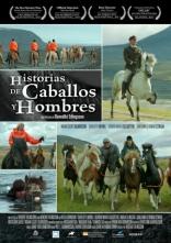 О лошадях и людях плакаты