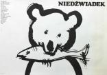 Медведь плакаты