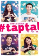 #taptal плакаты
