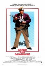 Вооружены и опасны плакаты