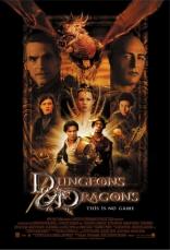 Подземелье драконов плакаты