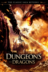 Подземелье драконов: Книга заклинаний плакаты