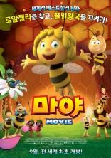 Пчелка Майя плакаты