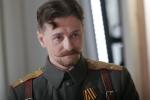 250:Сергей Безруков