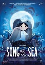 Песнь моря плакаты