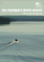 Белые ночи почтальона Алексея Тряпицына плакаты