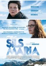 Зильс Мария плакаты