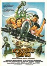 Европейские каникулы плакаты