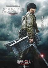 Атака Титанов. Фильм первый. Жестокий мир плакаты