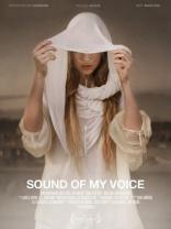 Звук моего голоса плакаты