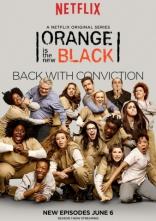 Оранжевый — новый черный* плакаты