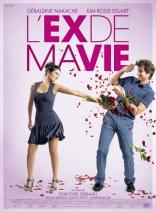 Развод по-французски плакаты