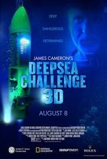Вызов бездне 3D плакаты