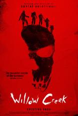 Уиллоу Крик плакаты
