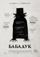 фильм Бабадук