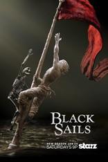 Черные паруса плакаты