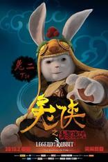 Кунг-фу Кролик: Повелитель огня плакаты