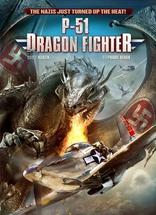 P-51: Истребитель драконов плакаты