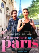 Не видать нам Париж, как своих ушей плакаты