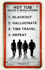 Машина времени в джакузи 2 плакаты