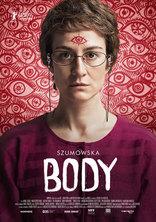 Тело* плакаты