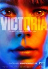 Виктория плакаты