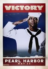 Перл-Харбор плакаты
