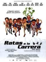 Крысиные бега плакаты