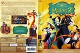 Мулан 2 плакаты