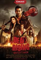Восставшие мертвецы* плакаты