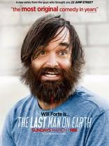 Последний человек на Земле* плакаты