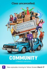 Сообщество плакаты