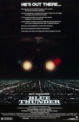 Голубой гром плакаты