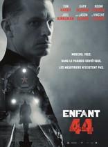 Номер 44 плакаты