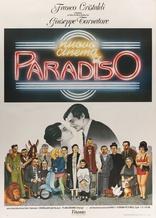 Новый кинотеатр «Парадизо» плакаты