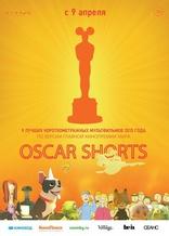 фильм Oscar Shorts 2015. Анимация