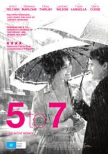 С 5 до 7. Время любовников плакаты